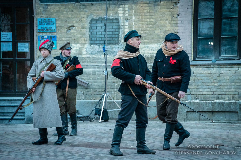 Большевики защищают завод Арсенал УНР Киев