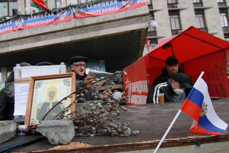 Прогноз действий российской власти и ситуации в Украине на 2016 год