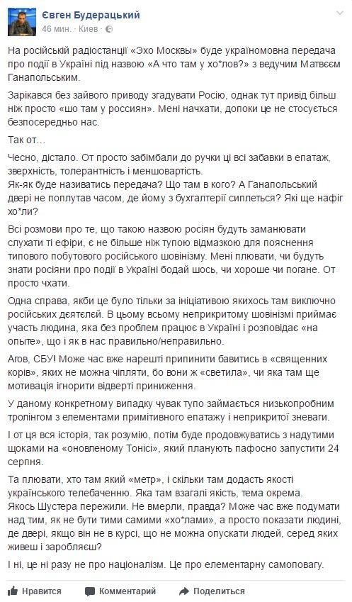 """""""Надо потерпеть. Потерпеть пока Украина вернется"""", - жительница оккупированного Судака - Цензор.НЕТ 8358"""