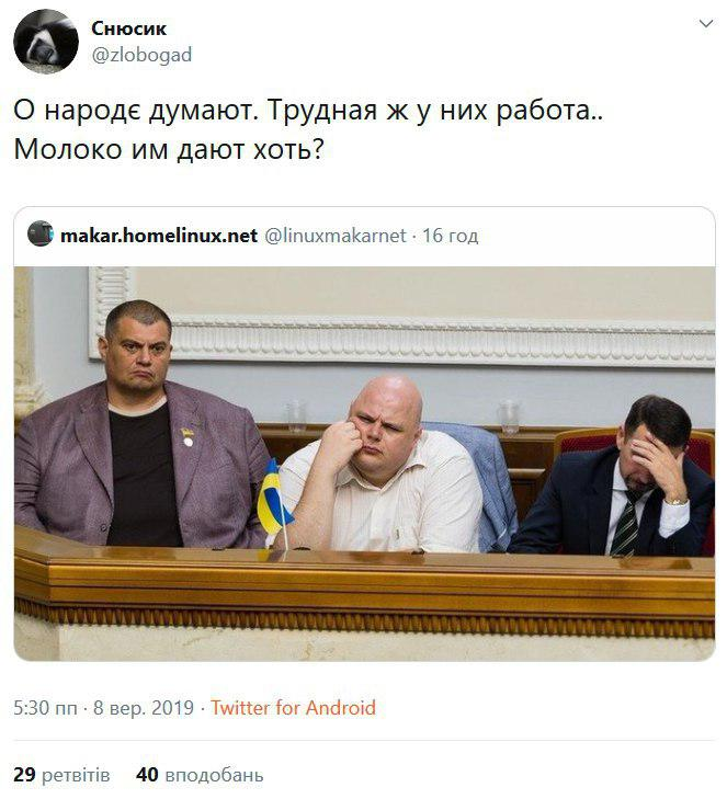 Зеленський підписав закон про скасування депутатської недоторканності - Цензор.НЕТ 8357
