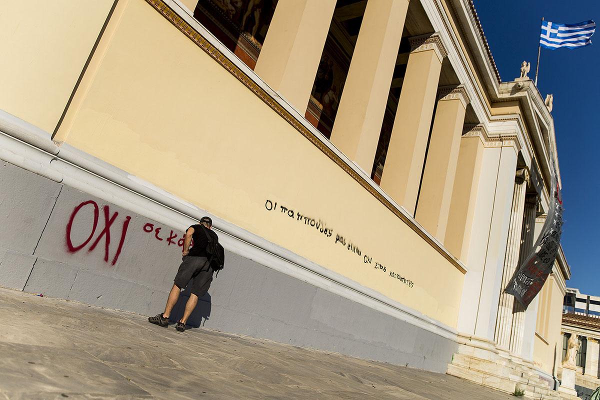 Правительство Греции готово принять многие требования кредиторов