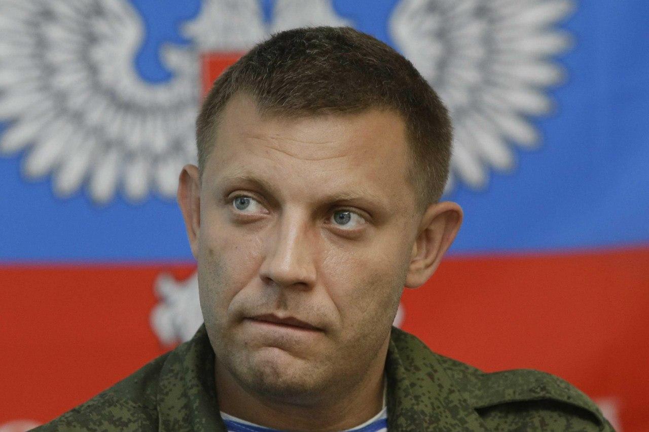 Захарченко понял, что его не ждут в России, и готовится к