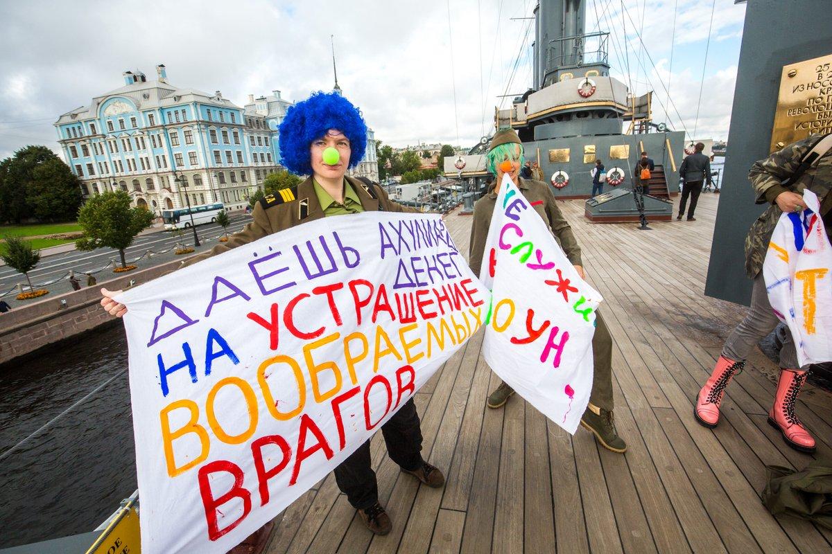 ВПетербурге активисты вкостюмах клоунов захватили крейсер «Аврора»