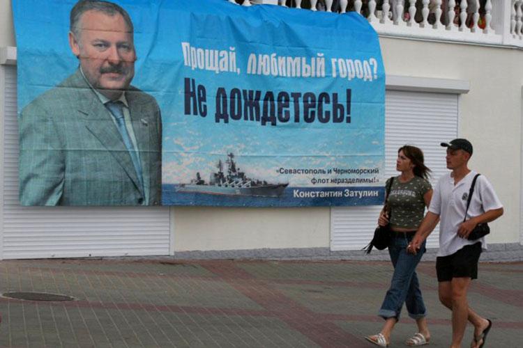 Журналист и публицист Леонид Радзиховский в недоумении, зачем Украина сделала забытым российским функционерам царский подарок