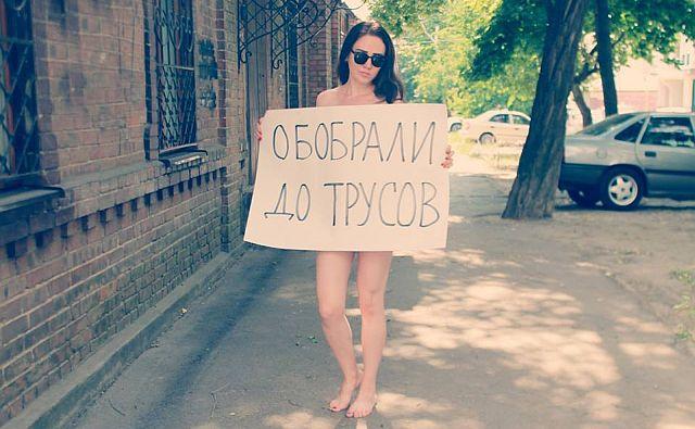 Без трусиков на улице фото — photo 10