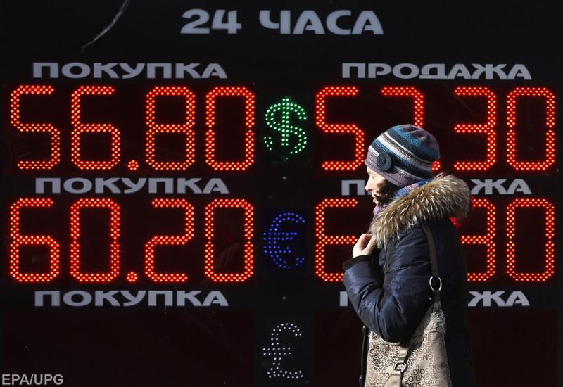 """В долгосрочной перспективе для нефтедобывающих стран сценарий выглядит как """"очень плохо"""""""