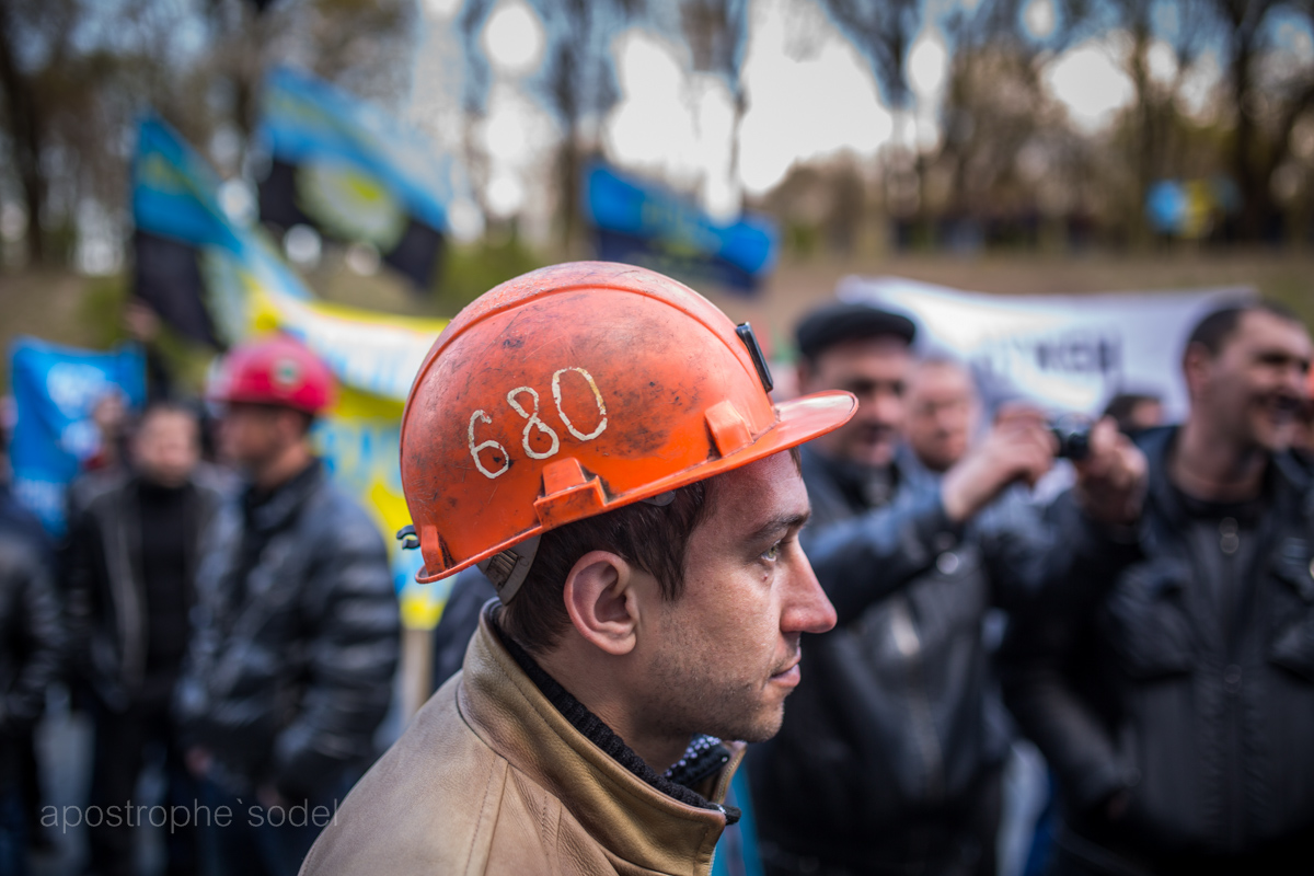 Западноукраинские шахтеры требуют погасить долги по зарплате