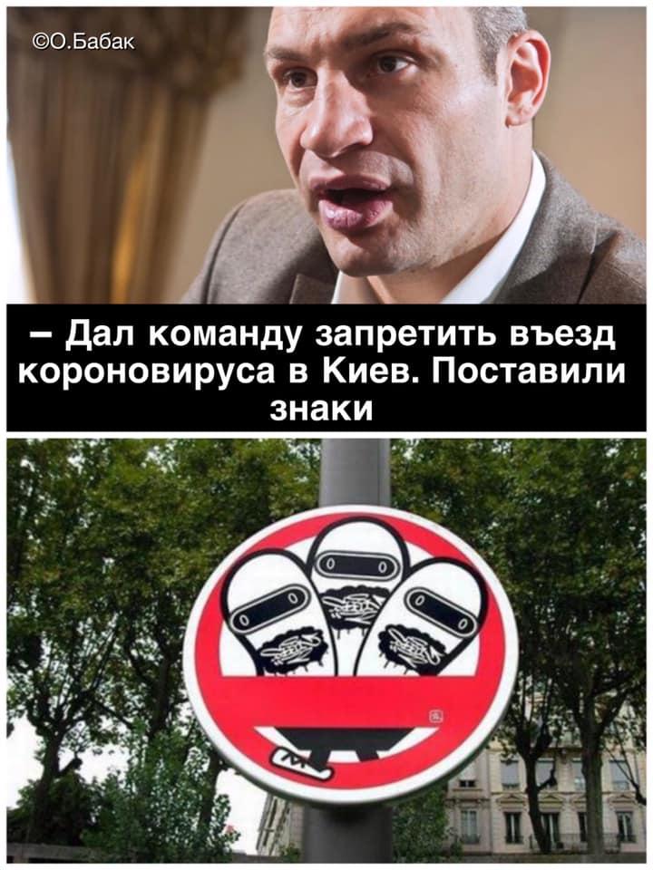 У київській лікарні відбудуться навчання на випадок спалаху коронавірусу, - Кличко - Цензор.НЕТ 9799