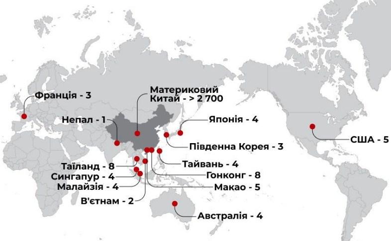страны с коронавирусом