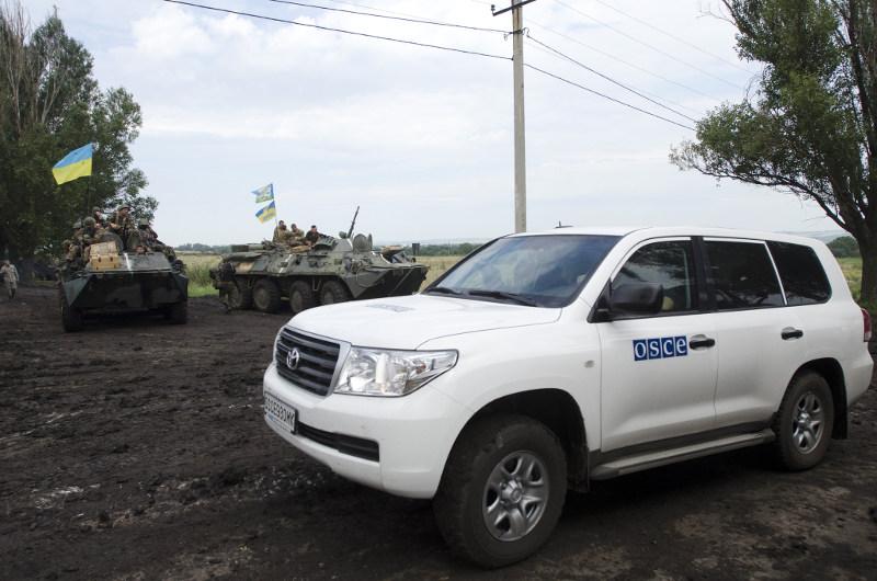 Организацию обвинили в разглашении сведений о дислокации украинских воинских частей