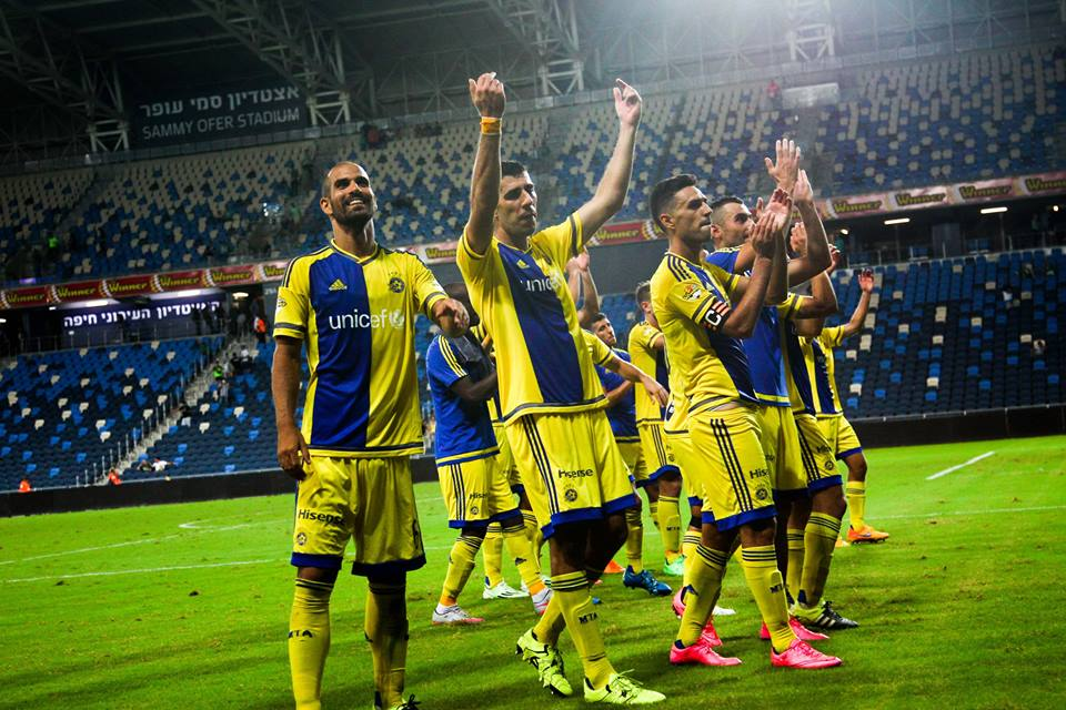 29 сентября в Хайфе состоится второй матч киевлян в Лиге чемпионов-2015/16