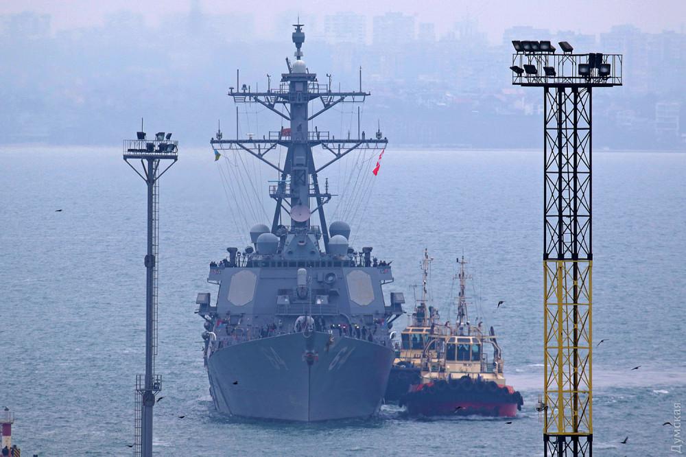 Эсминец ВМС США зашёл впорт Одессы