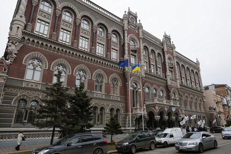 Эксперты вновь заговорили о том, что Гонтарева может покинуть свой пост