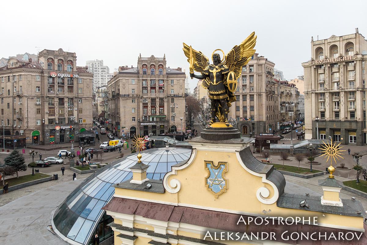 Надбудова на Майдані згори фото Гончарук