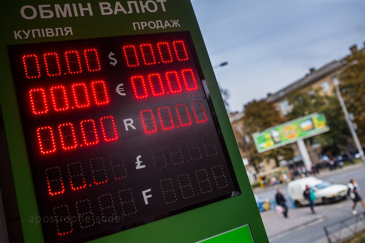 Эксперты рассказали о перспективах и рисках для национальной валюты