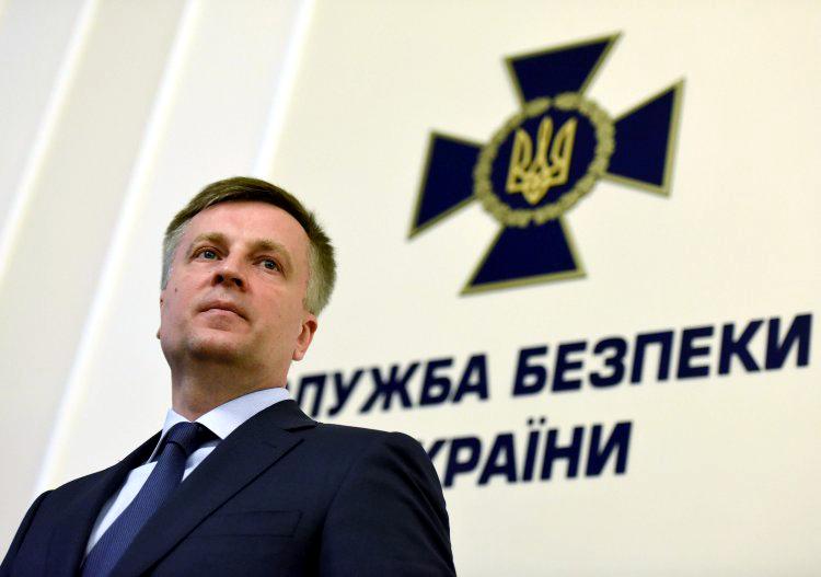 Как политики в соцсетях прокомментировали отставку главы СБУ Валентина Наливайченко