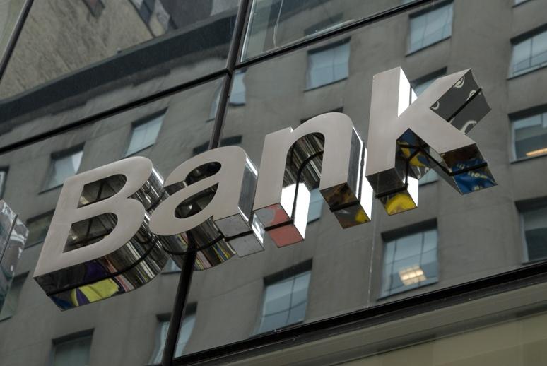 """""""Многоголосие"""" в отрасли пагубно сказывается на развитии банкинга в Украине"""