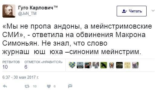 """Макрон о встрече с Путиным: """"Я сказал все, что думал. Нас разделяют общие противоречия"""" - Цензор.НЕТ 1670"""
