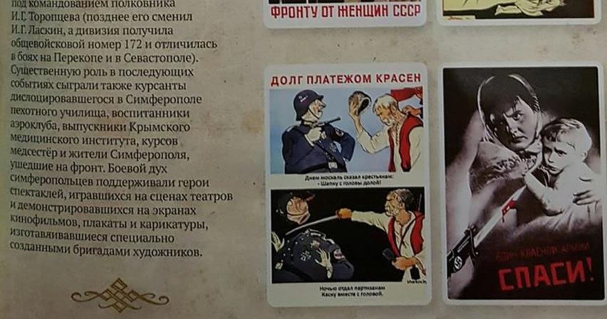 Російський прапор замість свастики: В Сімферополі видали книгу ззаміненою символікою