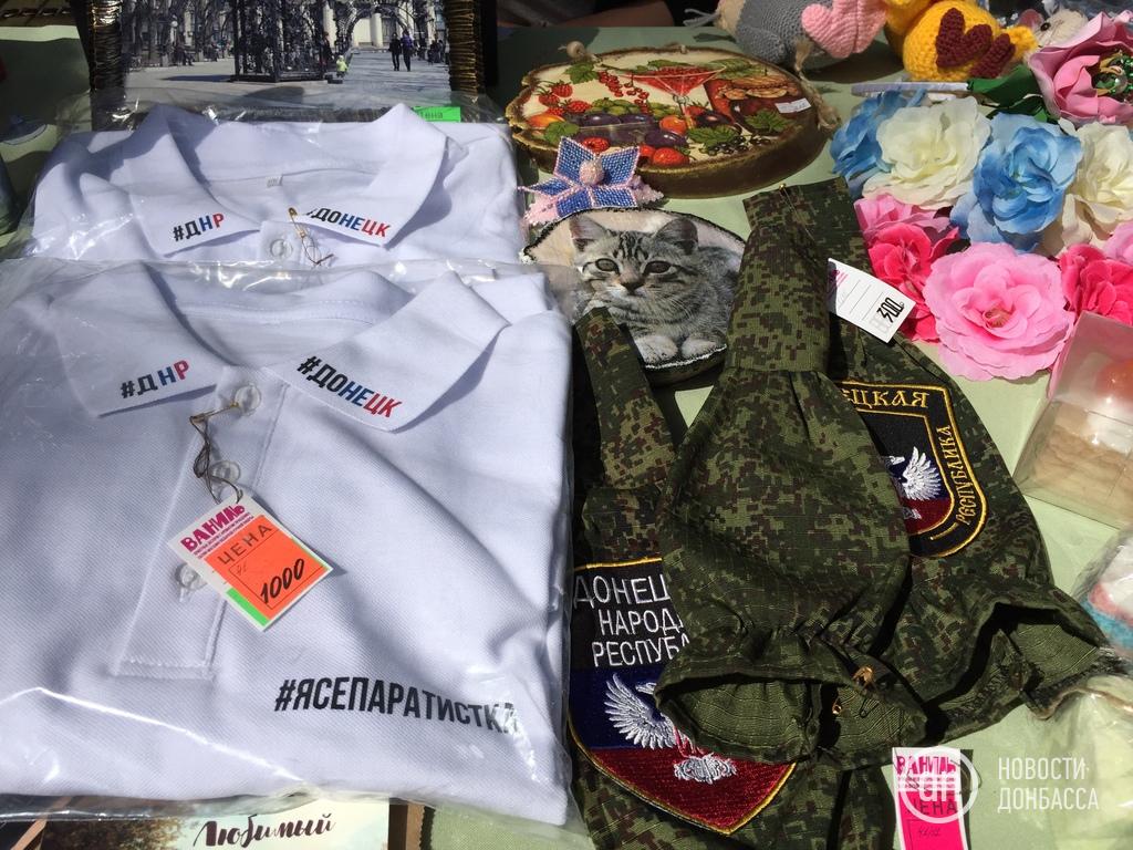 В Херсоне полиция разняла драку митингующих - Цензор.НЕТ 2427