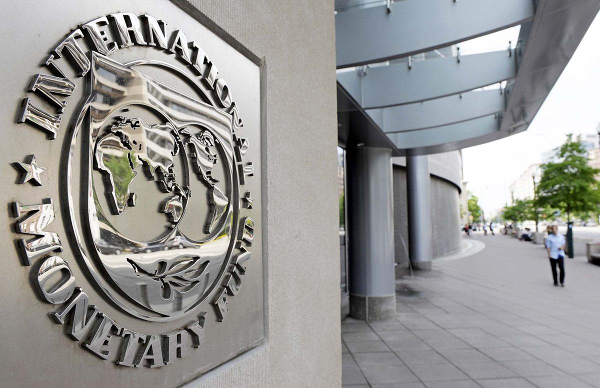 """""""Апостроф"""" предлагает полный текст обновленного меморандума Украины с МВФ"""