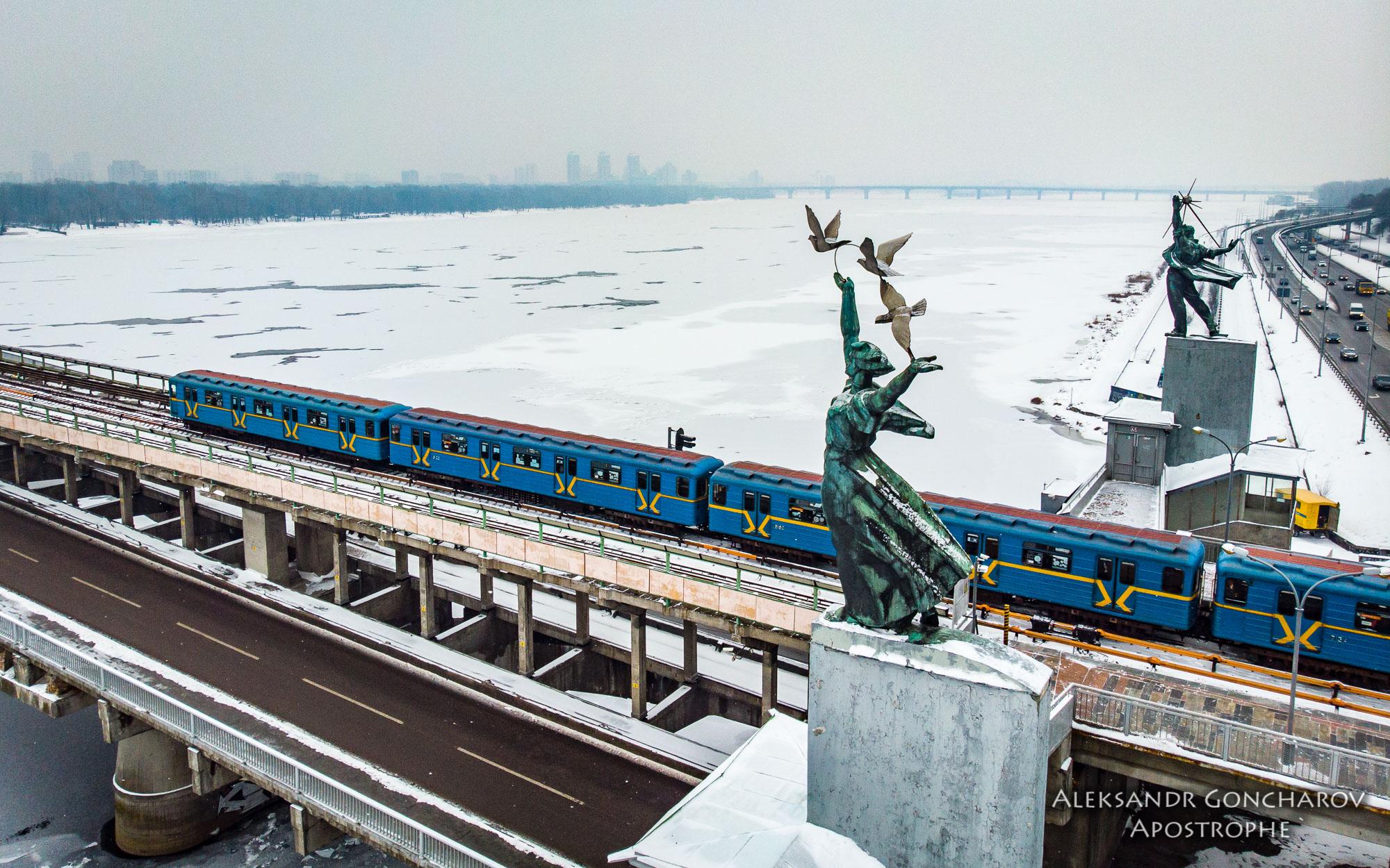 """Украшенный снегом Киев """"Апостроф"""" запечатлел с помощью квадрокоптера"""